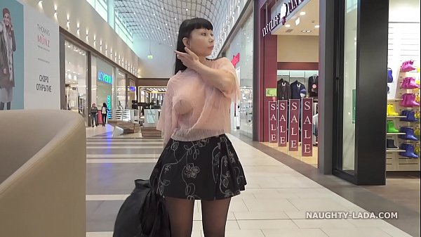 Upskirts, Public flash