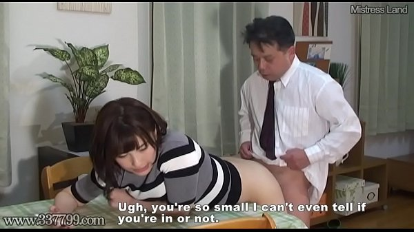 Japanese wife, Wife share, Sharing wife, Shared wife, Japanese fuck