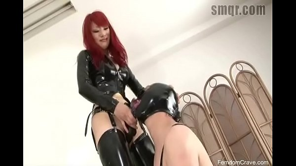 Pegging, Latex