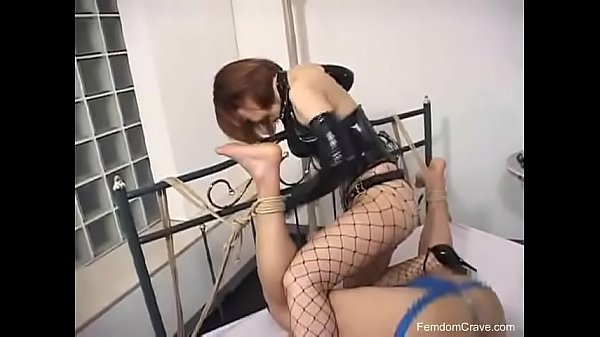Pegging, Japanese mistress