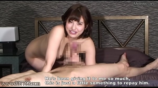 Japanese wife, Wife sharing, Japanese x, Wife share, Shared wife