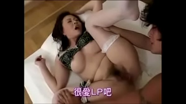 Japanese mature, Matures, Mature japanese